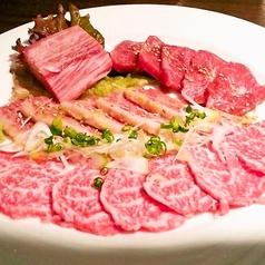 琉球炭火焼肉 島うしのおすすめ料理1