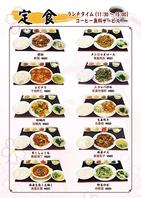 延辺料理は中華も料理もいただけます!