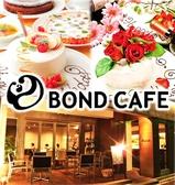 ボンドカフェ BOND CAFE 名古屋駅のグルメ