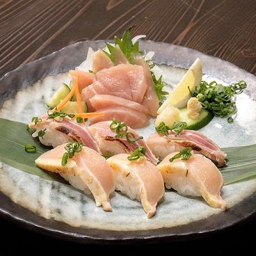 えびす家 桜花の西原店のおすすめ料理1