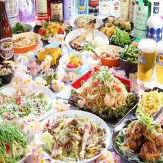 食飲個室空間 SUMILE 菫の写真