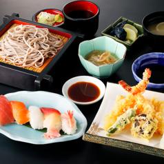 和洋中レストランあおいの特集写真