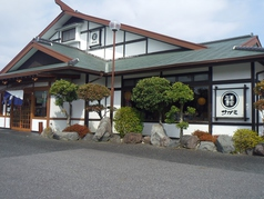 和食麺処 サガミ 草津店の写真