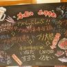 横浜味市場 横浜西口店のおすすめポイント3