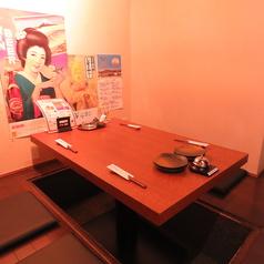 4人迄対応可能な掘りごたつ式個室を完備♪プライベートシーンでの利用にオススメ♪【女子会/合コン/旅行/デート】