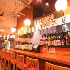 九州料理居酒屋 エビス 西葛西総本店の雰囲気1
