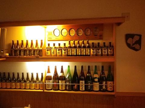 Teuchisobatochi Sake shop sho owata image
