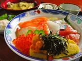 魚屋の寿司 東信のおすすめ料理2