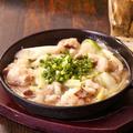 料理メニュー写真白コロ葱塩鉄板焼き