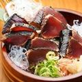 料理メニュー写真名物 鰹藁焼き塩たたき