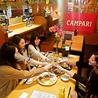 肉バル めるかーど 名古屋駅店のおすすめポイント2
