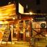 おやさいバル TIERRA ティエラ 中津本店のロゴ