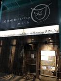 炭火焼鳥Dining あかり 東伏見店の雰囲気3