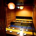 【完全個室】最大20名様までご案内可能なお座敷個室♪宴会・飲み会に最適!