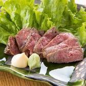 豆菜料理 はなさびのおすすめ料理2
