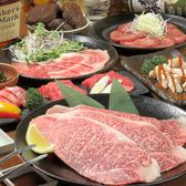 肉屋の炭火焼肉 和平 二日市店のおすすめ料理3