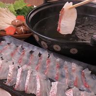◆鯛しゃぶなどオリジナルコース料理◆