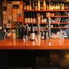 Bar USHIO ウシオのおすすめポイント2