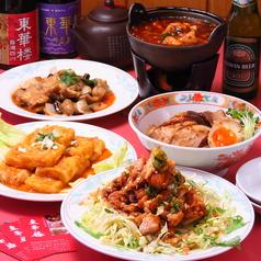 台湾四川料理 東華楼 トウカロウ 深谷の写真