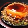鉄板焼 お好み焼 風月 CLASSIC 博多 中洲店のおすすめポイント1