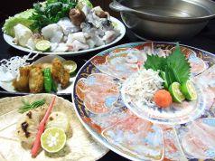 割烹 ふぐ料理 和食 みどり 栄のコース写真