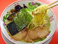 大公 金沢文庫のおすすめ料理1
