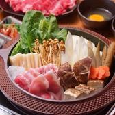 新宿 島津のおすすめ料理3