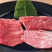 焼肉 讃 恵比寿店のおすすめ料理2