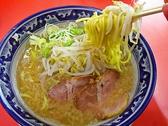 大公 金沢文庫のおすすめ料理2