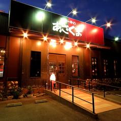 ステーキのあさくま 上津バイパス店の雰囲気1