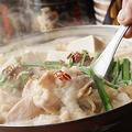 料理メニュー写真◆千葉県最強モツ鍋