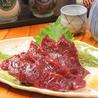 魚菜屋ごん太のおすすめポイント1
