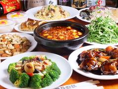 中国家庭料理 鳳美酒家の写真