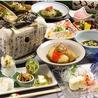 京・くずし料理 しし翁のおすすめポイント2