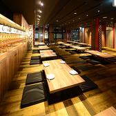 団体様も個室でご案内可能です。きらびやかな金と木目の温もりある和モダン空間はプライベートな飲み会から会社宴会まで幅広くお使いいただけます。雰囲気抜群の空間で上質な時間を…