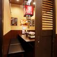 リラックスしてお過ごしいただける完全個室のテーブル席は、4名様まで着席可能。