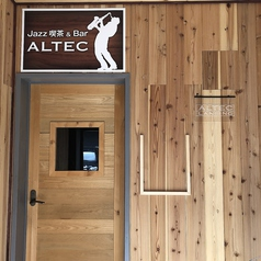 Jazz喫茶&バー ALTECの外観1