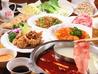 中国料理 青島飯店のおすすめポイント1