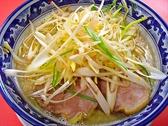 大公 金沢文庫のおすすめ料理3