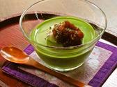 しまカフェ 江のまるのおすすめ料理2