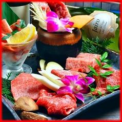 個室焼肉 満炎 錦店のおすすめ料理1