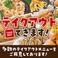 カレーの通販サイト(新潟)