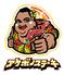 曙ステーキのロゴ