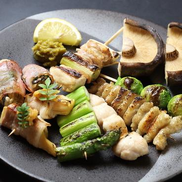 串焼酒房 蜂ヤ 胡町店のおすすめ料理1