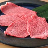 焼肉 讃 恵比寿店のおすすめ料理3