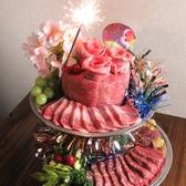 焼肉Lab 梅田店のおすすめ料理2