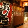 つぶしたてやきとり おみっちゃん 虎ノ門店のおすすめポイント1