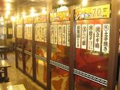 八五郎 池袋西口店の雰囲気2
