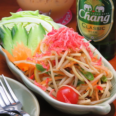 ピンクエレファント タイ料理 新富町のおすすめ料理2