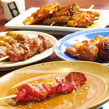 二代目 串焼き 串バル 二本木のおすすめ料理1